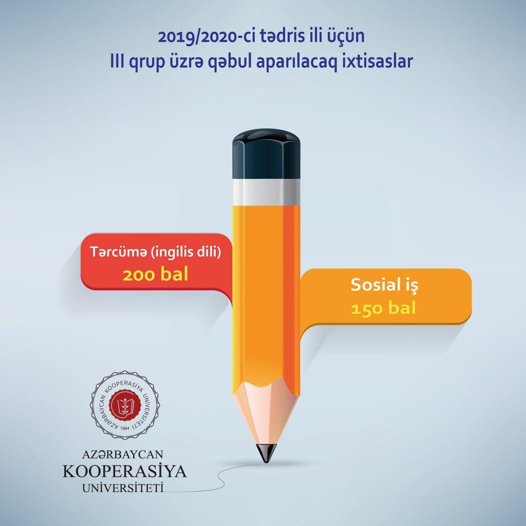 Azərbaycan Kooperasiya Universiteti – aku edu az